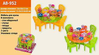 Меблі для ляльок типу Барбі посуд з продуктами A8-952