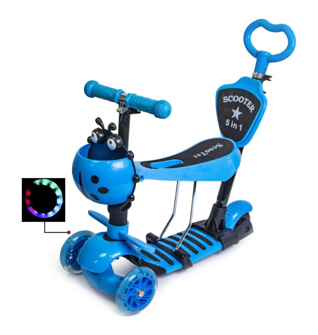 Самокат Scooter Blue 5 в 1 з колесами що світяться та ручкою батьківською