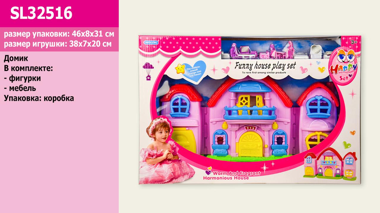 Будиночок ляльковий з меблями у коробці SL32516