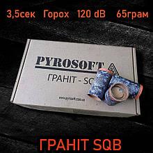 """ГРАНата Імітаційно Тренувальна """"Граніт-SQB"""" [PYROSOFT] - упаковка 40 шт (для страйкболу)"""