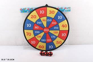 Дартс дитячий з кульками на липучці кольоровий 36 см у пакеті 2280