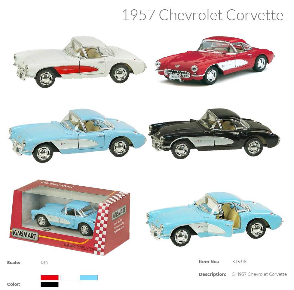 Модель машини  CHEVROLET CORVETTE 1957 металева інерційна відкриваються KT5316W