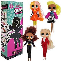 Лялька LOL OMG 4 види з волоссям в коробці  LK1001