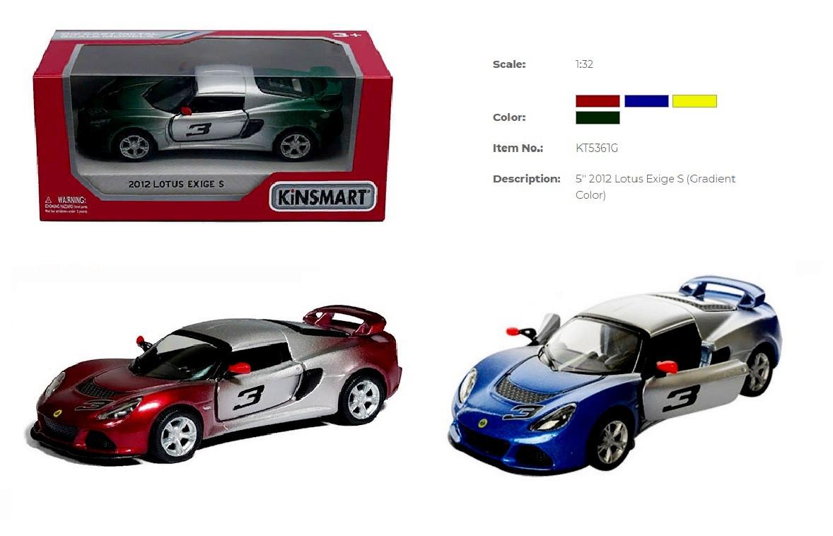 Модель машини KINSMART Lotus Exige S Gradient 2012 металева інерційна  KT5361WG
