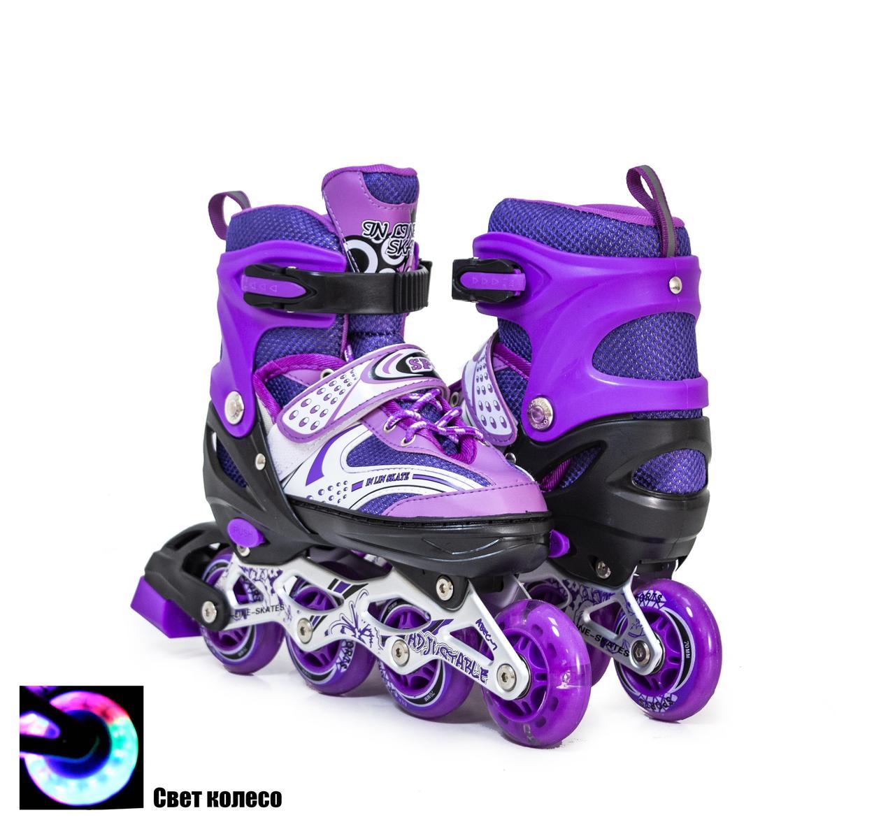 Ролики розтяжні  HAPPY фіолетові розмір M 34-37 PU колеса 4 шт 1279472846-M