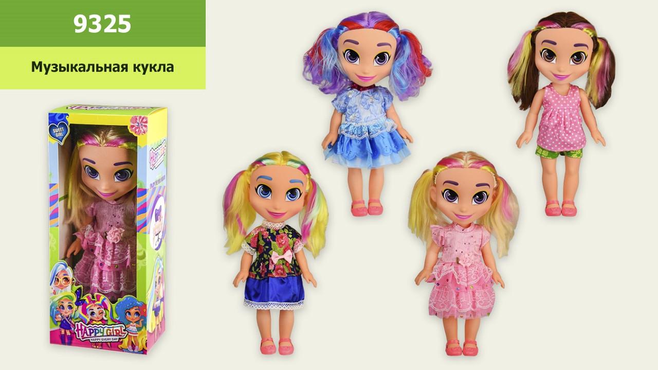 Лялька Hairdorables 4 види розмір 34 см у коробці  9325