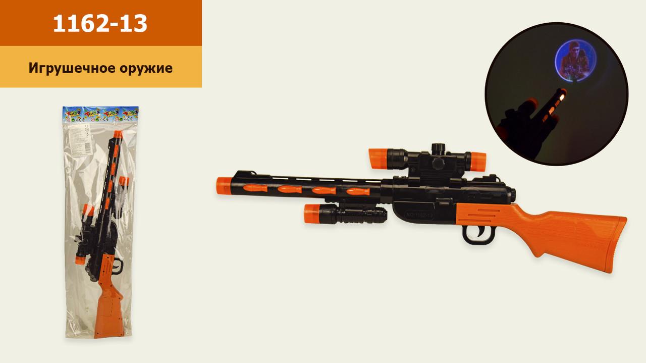 Зброя батарейкова у пакеті розмір іграшки 60 см  1162-13