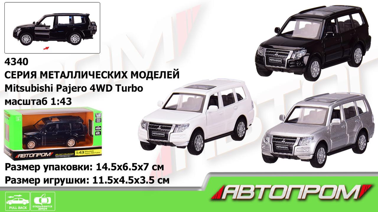 Машина металева Автопром 1:43 Mitsubishi Pajero 4WD Tubro 3 види відкриваються двері 4340