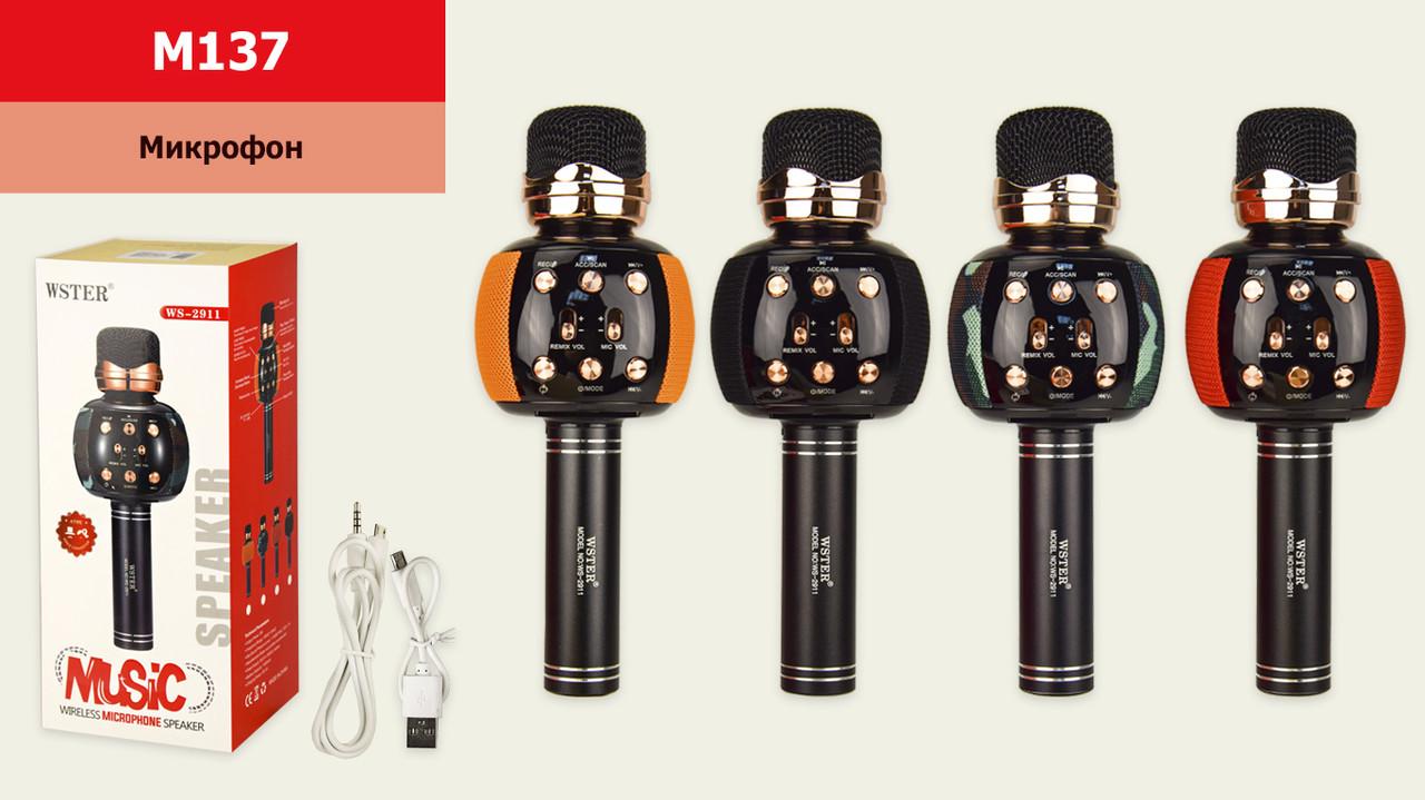 Мікрофон караоке USB зарядка 4 види мікс у ящику у коробці  M137