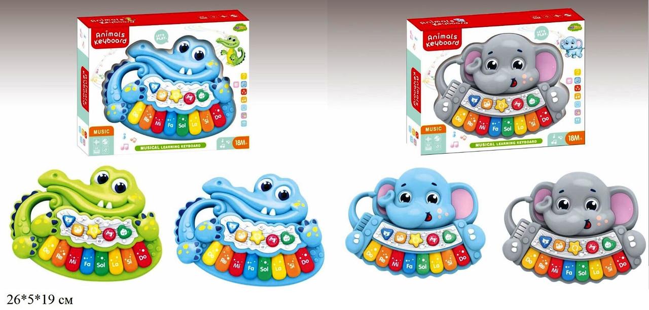 Орган дитячий крокодил слон музичний світиться 4 види у коробці  MTK0011/012