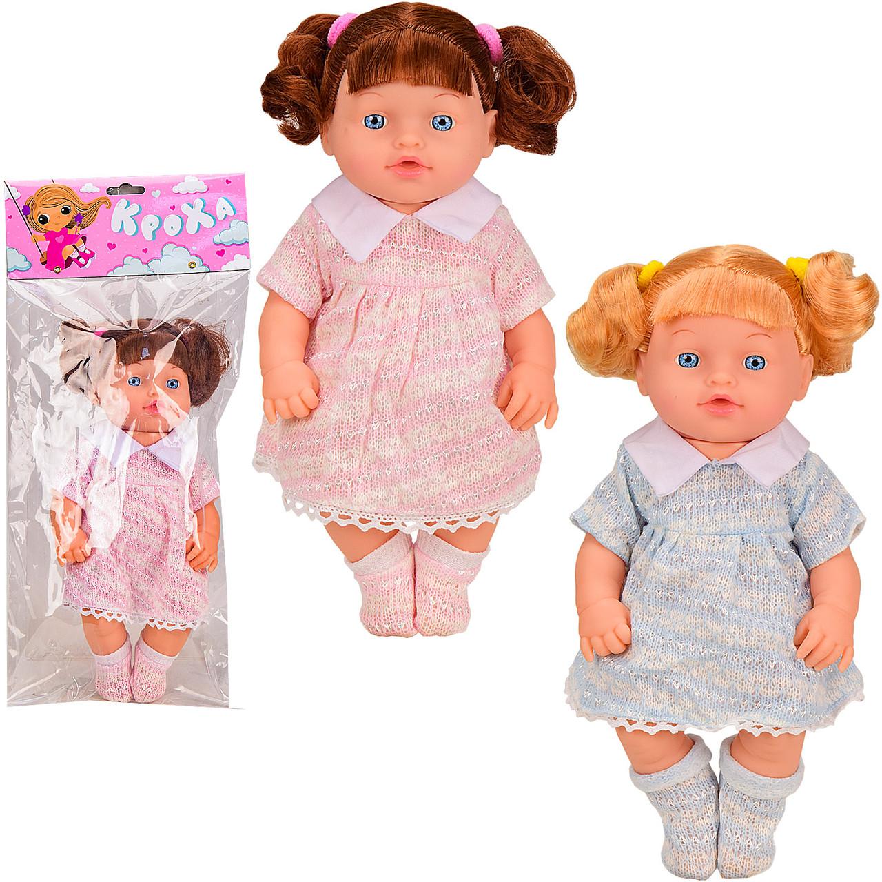 Лялька 2 види музична розмір 29 см у пакеті  216-Y