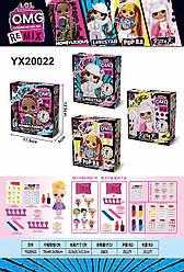 Лялька  Remix у коробці YX20022