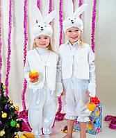 Карнавальный костюм белого зайчика