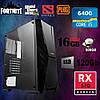 Ігровий комп'ютер \ Intel® Core™ i3-6100 \ DDR4-16Gb \ HDD-500Gb\ SSD-120Gb \ RX 570 (4Gb) (k.9140-1)