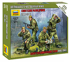"""Сборные фигурки """"Советские разведчики 1941-1943"""" (масштаб: 1/72) Zvezda (6137)"""