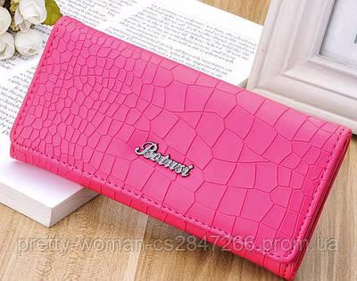 Кошелек женский розовый код 117