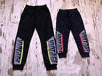 Трикотажные спортивные брюки для мальчиков Sincere 116-146 p.p.