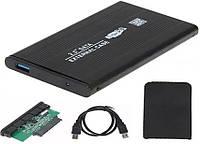 """Карман зовнішній для HDD/SSD 2,5"""" Maiwo SATA ч/з USB2.0 на гвинтах (алюм., чорний)"""
