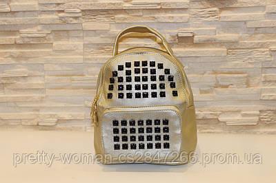 Модний золотистий жіночий рюкзак код 7-177