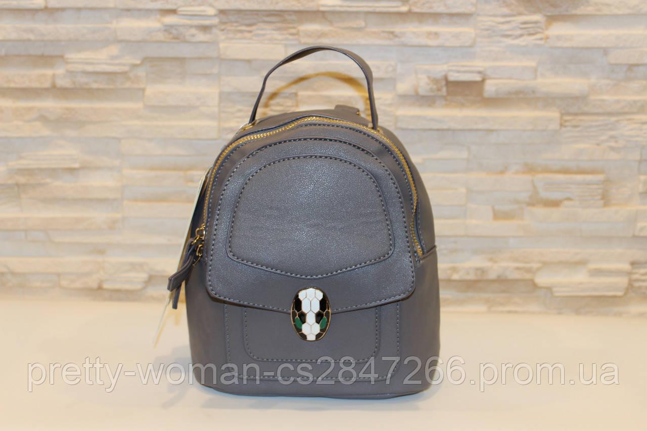 Модный серый женский рюкзак код 7-962