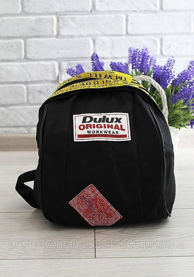Рюкзак чорний плащівка з жовтими вставками код 7-938
