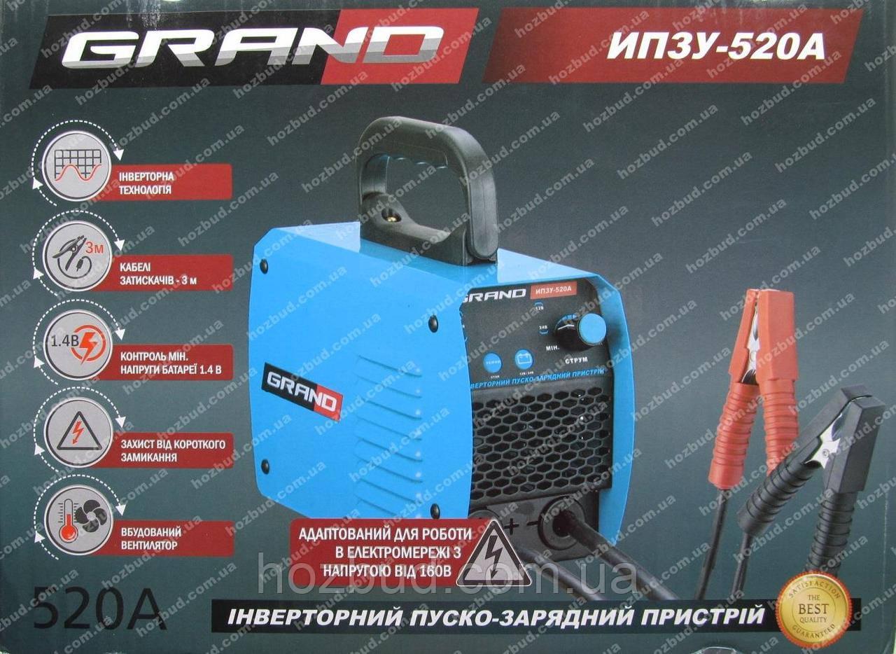 Пуско зарядное устройство Grand ИПЗУ-520А (12/24 V)
