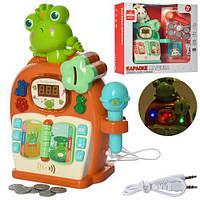 Музыкальный аппарат игрушечный 177-21-22 2 вида