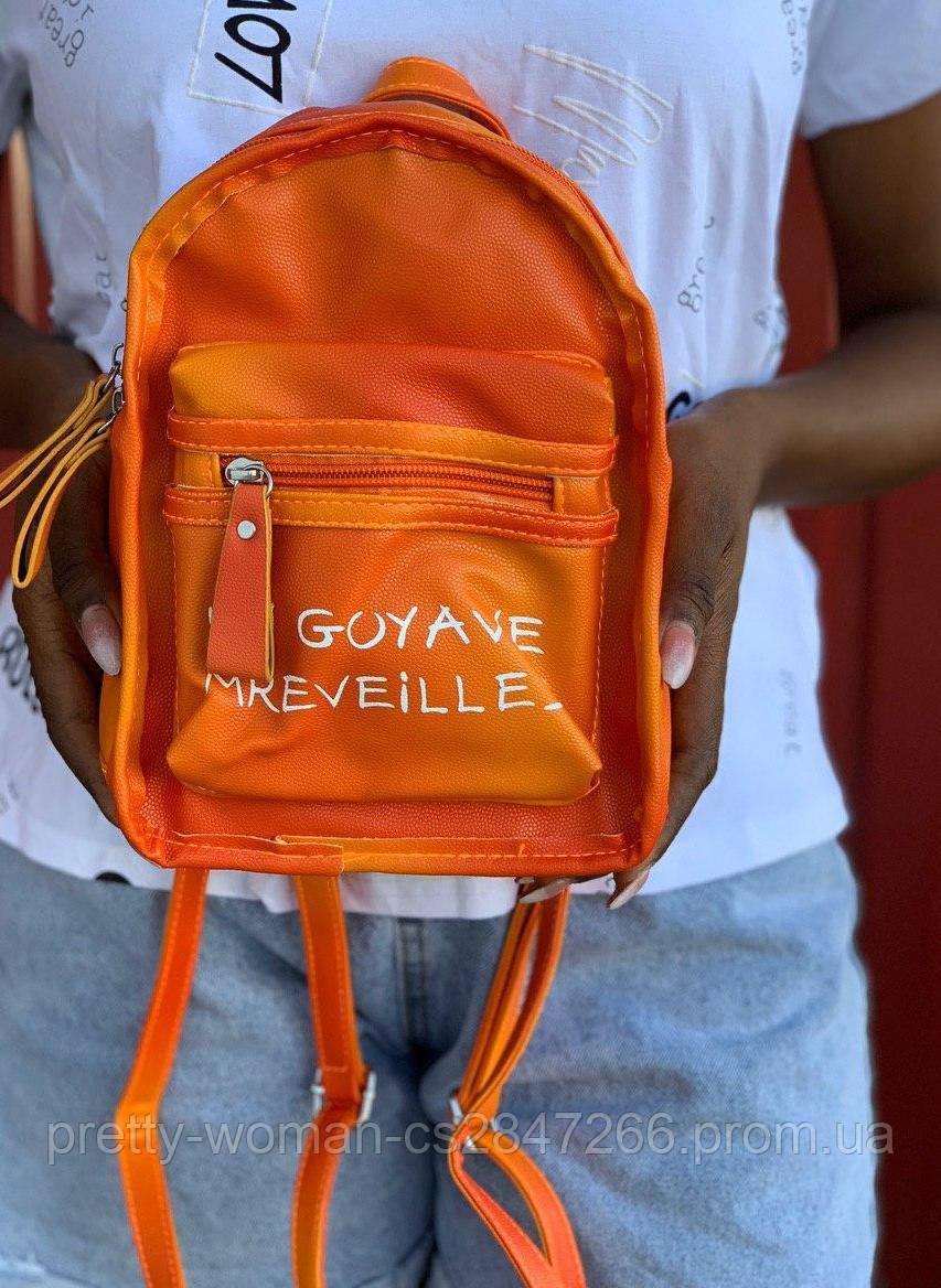 Небольшой женский оранжевый рюкзак с градиентом код 7-6628