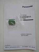Дверной контроллер лифта Panasonic AAD03011, фото 5