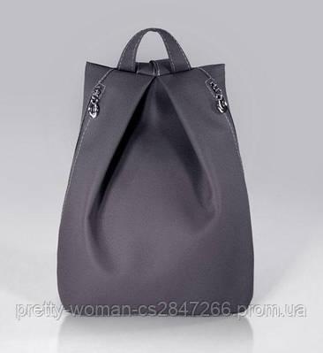 Стильний сірий жіночий рюкзак код 9-25