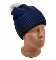 Молодежная вязанная шапка синяя с помпоном