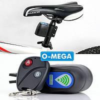 Сигнализация для велосипеда с пультом TE-168w. Велосигнализация