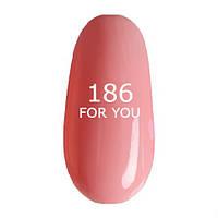 Гель-лак For You № 186 ( Розово Нюдовый Светлый,эмаль ) 8 мл