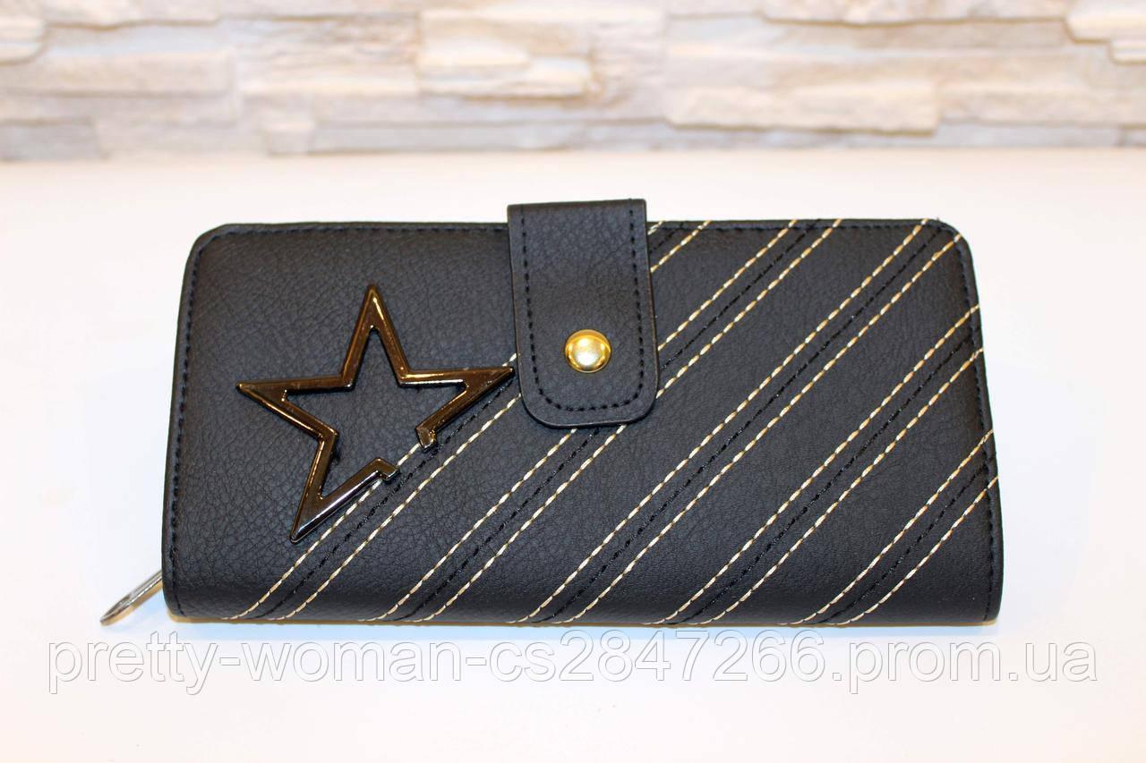 Вместительный женский кошелек черный на молнии код 285