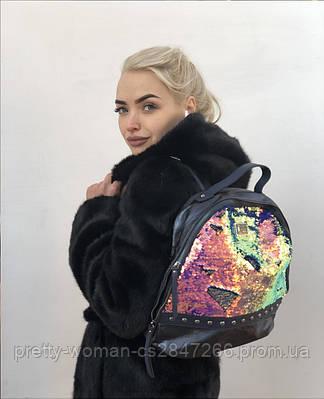 Модний синій жіночий рюкзак з паєтками код 7-45