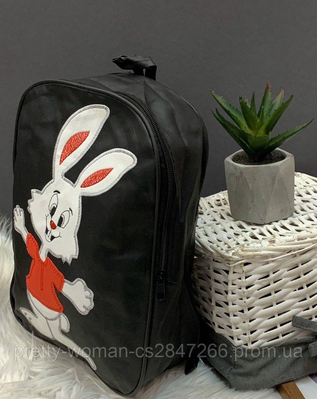 Рюкзак детский черный аппликация Зайчик 7-04100