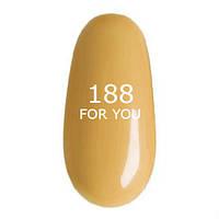 Гель-лак For You № 188 ( Горчичный,эмаль ) 8 мл