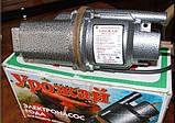 """2-х клапан.вибрацион. насос """"Тайфун - 2"""" (БВ-0.25-40-У5-М) BOSNA LG оптом и в розницу, доставка из Харькова., фото 4"""