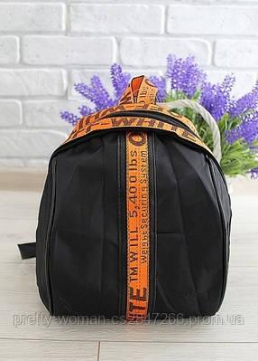 Рюкзак чорний плащівка з помаранчевими вставками код 7-936