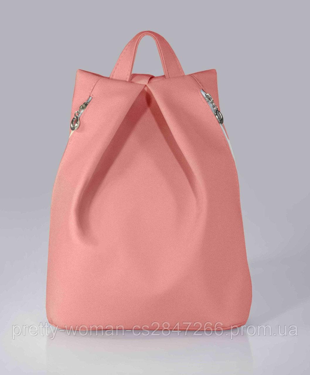 Стильний жіночий рюкзак колір пудра код 9-25