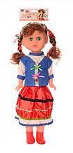 Кукла арт 4314  юа   45 см,   муз(укр.песня), бат-таб, в кульке, 15-55-7 см