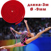 Скакалка для художественной гимнастики утяжеленная с люрексом 3 метра Скакалка гимнастическая (красный)