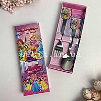 Подарочный набор детских столовых приборов Принцессы