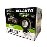 Дополнительная LED фара BELAUTO 1000 лм 6000 К BOL0110LF (рассеивающий), фото 2