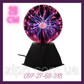 Плазмовий кулю Plasma Light 20 см   нічник блискавка   плазмовий куля Тесла