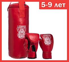 Детские боксерские перчатки + груша на 5-9 лет. Набор боксерский Красный