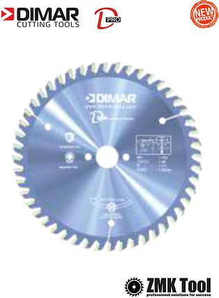 Пила DIMAR MFS для ДСП, МДФ, ламинатов 160 B2.2 c1.6 48Z d20 D-PRO синяя, фото 2