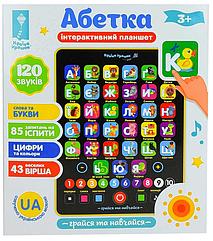 Планшет для изучения алфавита, звуков, букв. Интерактивный планшет азбука, детский обучающий для детей