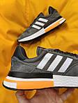 Мужские кроссовки Adidas ZX500 RM (темно-серые) D61, фото 3