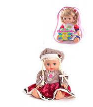 Кукла ОКСАНОЧКА 5139 , муз(укр), 33 см, в рюкзаке, 26-20-13 см